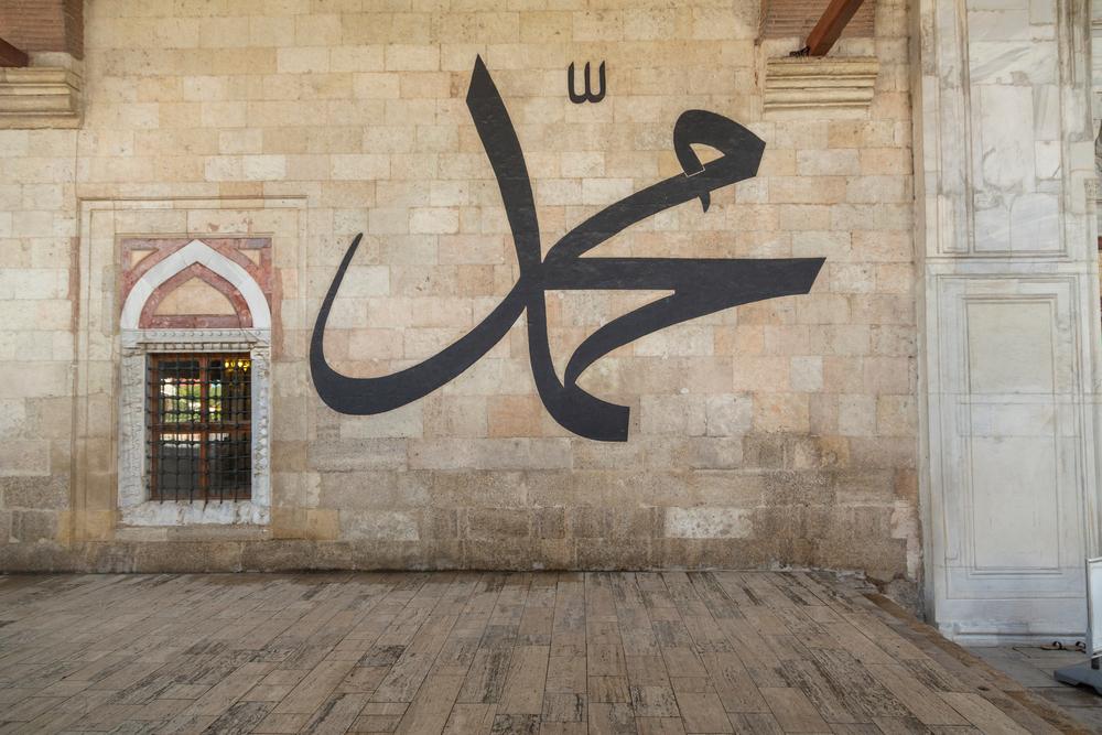 Edirne Eski Cami
